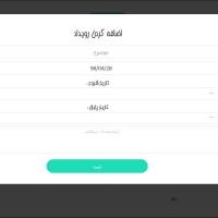 پروژه تقویم فارسی
