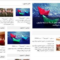 پروژه سایت خبری با php + داکیومنت