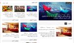 پروژه سایت خبری با php + داکیومنت-1