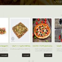 پروژه رستوران با php