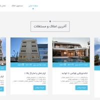پروژه سایت املاک با php