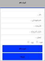 پروژه چت روم به زبان php و ajax-1