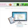 پروژه سایت دانلود با php