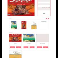 پروژه سایت کتاب فروشی با php + داکیومنت