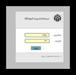 پروژه سایت کتاب فروشی با php + داکیومنت-1