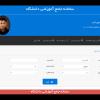 پروژه سیستم جامع دانشجویی با php و MVC + داکیومنت-1