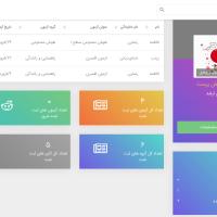 پروژه سایت ازمون گیر انلاین + راهنمای نصب و اجرا