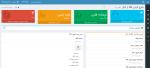 پروژه سایت انبارداری با php-1