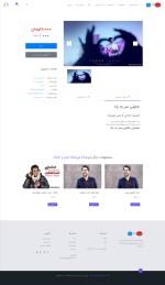 پروژه سایت فروش فایل با php-1
