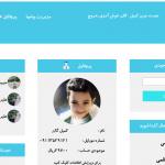 پروژه شبکه اجتماعی با php + داکیومنت