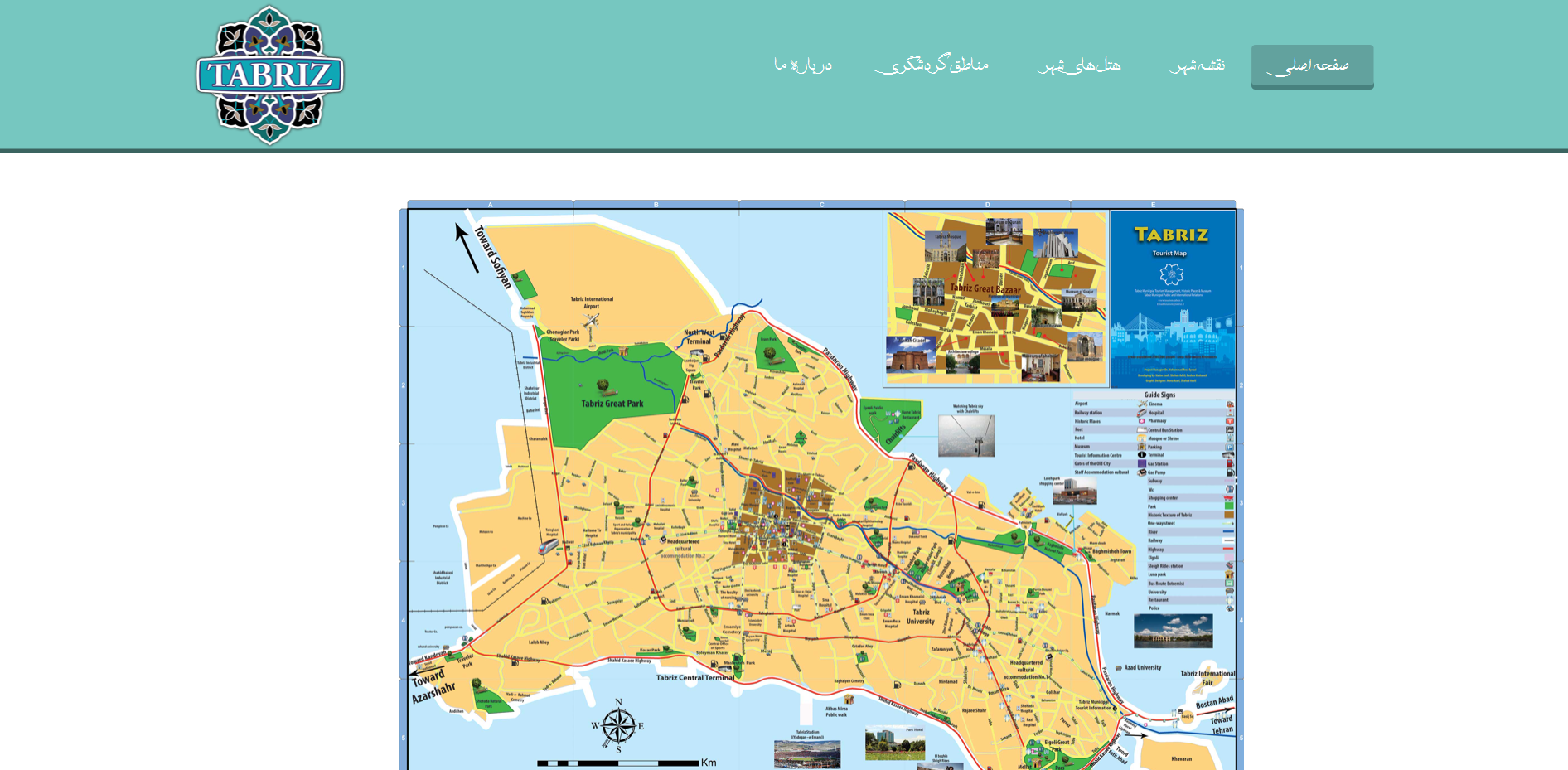 پروژه سایت گردشگری با html