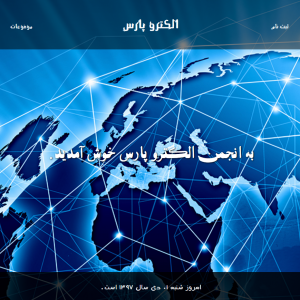 پروژه فروم ( انجمن ) با php