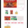 پروژه سایت کتابفروشی با پی اچ پی