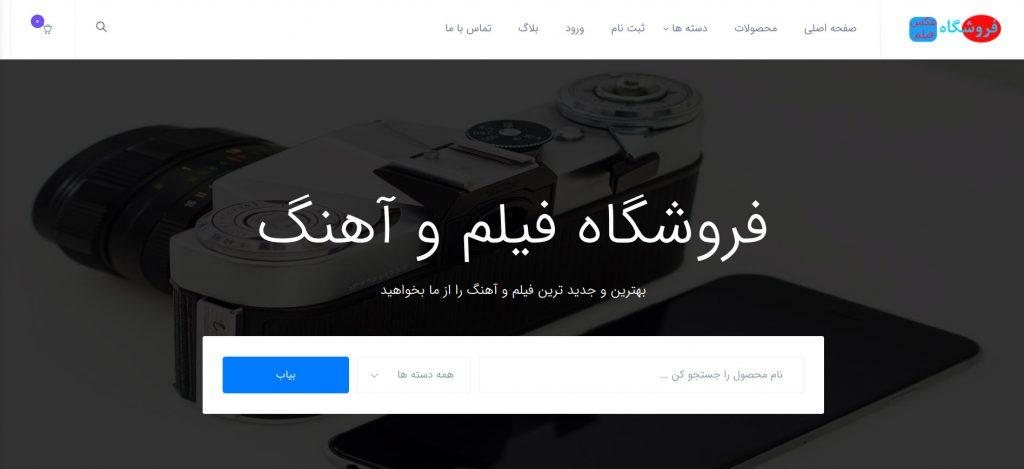 پروژه سایت فروش فایل با php
